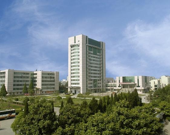 安徽财经大学商学院